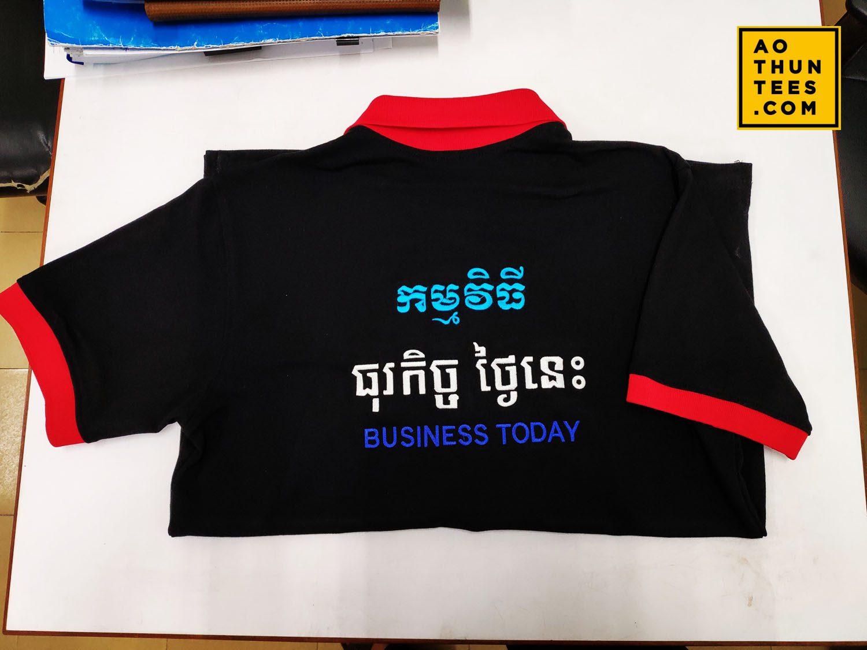 Áo thun đồng phục Cambodian Advertising Enterprise