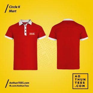 Áo thun đồng phục CircleK Mart