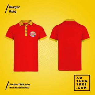 Áo thun đồng phục Burger King