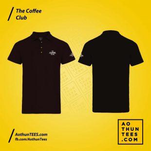 Áo thun đồng phục The Coffee Club